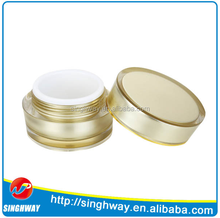 Skin Care Cream Jar, Cosmetics Cream Jar Empty Container