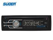 Suoer buen precio vehículos Digital Versatile reproductor de discos alta calidad DVD con CE & RoHs