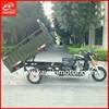Heavy Duty Super Powerful Motor heavy duty tricycle 250CC 3 wheel cargo motorcycle 1000kgs