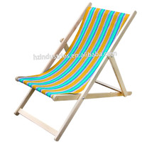 High quality wooden sun deck chair factory wholesale