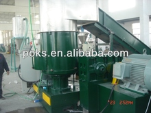 recycle plastic granules making machine price