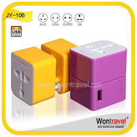 2015 Newest model Wontravel RoHS CE business full 2A thailand travel plug