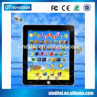Preschool English Intelligent Learning laptop toys