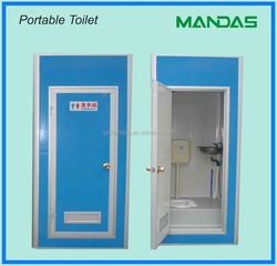 prefabricated bathroom design ,outdoor portable toilet/mobile toilet/prefab toilet