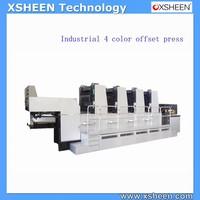 four color high speed offset press, offset printer machine,digital offset printer price,offset printer