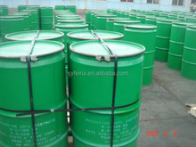 SAX/Xanthate/reagents for copper flotationn/current reagent