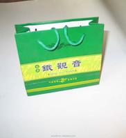 Nylon Cute Folding Shopping Bag/shopping plastic bags