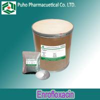Enrofloxacin/Enrofloxacin hydrochloride powder