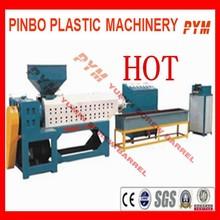 Hot sale good price plastic granulator