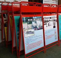 metal frame with powder coated, colour blue red pink black yellow green in optional, double sides with header advertising zone