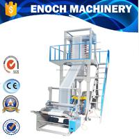 Factory supplier Long life Plastic PE Film Blowing Machine,monolayer blown film machine (EN/H-E)