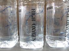 600 ml 24 bottles High Oxygen natural mineral drinking bottled Water
