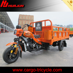 200CC three wheel cargo motorcycles with motorized engine made in China