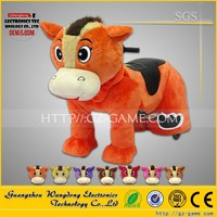2015 electric baby car to ride on horse toys/lovely ride in animal for sale