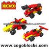 /p-detail/COGO-3-en-1-Autos-Carrera-ladrillos-peque%C3%B1os-56PCS-bloques-construccion-juguetes-plasticos-300000437540.html