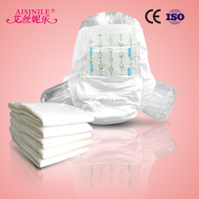 OEM wholesale cute tena adult baby diaper changing video