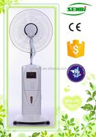 16'' summer cooling centrifugal stand fan 18 misting fan indoor water mist spray fan
