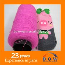 Riciclare 100 filato acrilico filato misto cotone filato acrilico con acrilico fibra/traino per tessiture