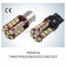 auto brake light s25 led auto/car brake light 30smd 1156 1157 5050