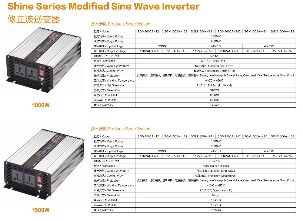 modified sine wave inverter 1000w1500w.jpg