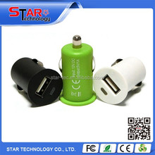 Best selling products in America single universal battery 12V input 5V 1A output mini USB car charger for mobile phone