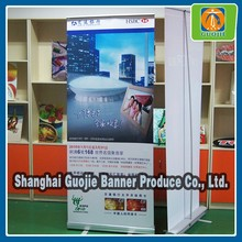 outdoor advertising a4 retractable banner stand,vertical banner stands