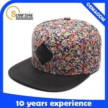 arcylic cap for children shower cap for children
