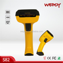 hot sale high speed USB IP54 3.0m Drop Laser 2D wireless barcode reader price