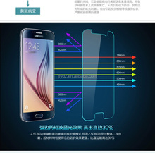 New Arrival Ultra Smooth 0.26mm 9H Mobile phone / Cell phone Tempered Glass Screen Guard for Samsung galaxy s6 edge