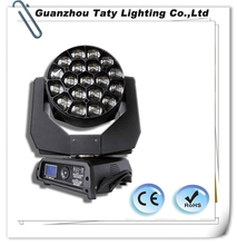 professional china supplier led stage lighting RGBW beam 200 moving head light