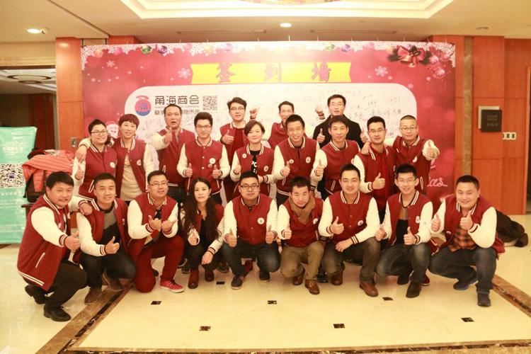 Our team .jpg