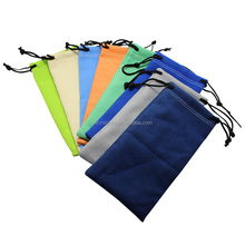 nice double drawstring sunglass pouches