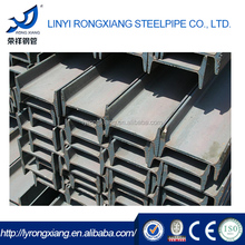 Wholesale in china ss400/q235/jis standard c channel steel price