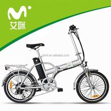 chopper Folding Electric Bike--phyhoo li-ion battery