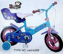 the most populaire bike for children in french_ bike race
