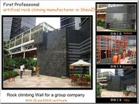 For hotel Rock wall climbing equipment