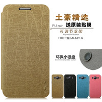 2015 PUDINI factory mobile phone YUSI leather flip case for samsung galaxy J2