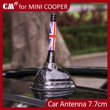 For Mini Cooper R56 Carbon Fiber Antenna Cover