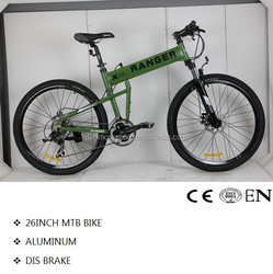 MTB 26 complete,bike hummer,bicicleta dh
