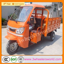 China Manufacture Alibaba website hot sell new three wheel motorcycle/three wheel cargo bike/tricycle cargo bike