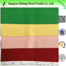 double melton Wool/Poly Blended Wool Fabric for coats