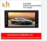 6.95inch car touch screen portable internet radio wifi dvd player with list of software companies in dubai
