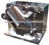 SBH-50 Three-Dimensional Swing Dry Powder Mixer