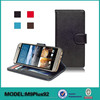 2015 hot sale colorful leather case with card pocket for HTC one M9 Plus