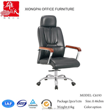 Leather Executive high back headrest office Chair with wooden armrest (C6193)