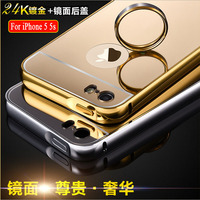 wholesale price aluminum metal bumper frame cell phone case with mirror