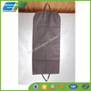 Suit cover Ideal Length For Trousers, Shirts, Skirts Etc.