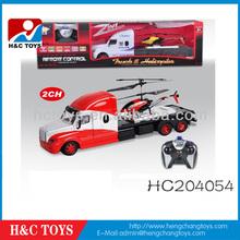 4CH R/C W/2CH R/CPLANE,RADIO REMOTE CONTROL OF AIRCRAFT,TOY CAR HC204054