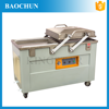DZ500/2SBII suger lamb meat double side single chamber vacuum sealer