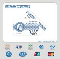 2015 Feitian Wangu business card with best price and high quality